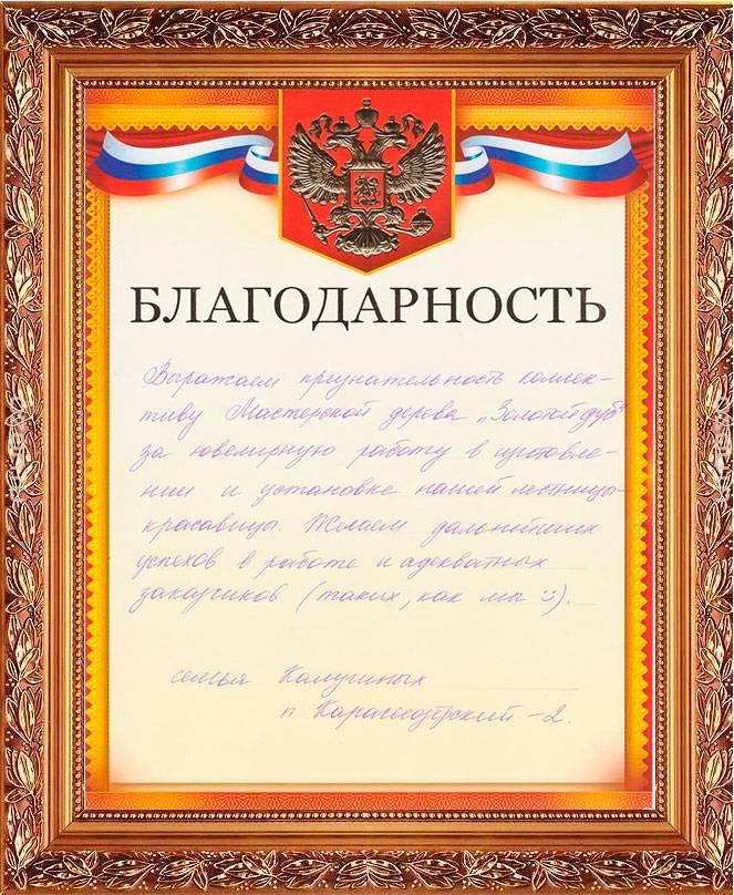 Стоимость укладки гранита на ступени в Екатеринбурге